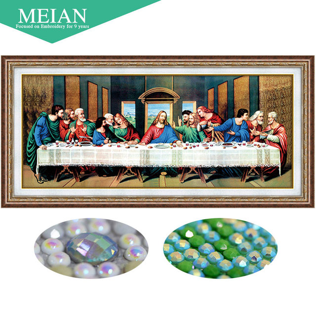 Meian 3D DIY Diamond Embroidery,5D Diamond painting,Diamond mosaic,Last supper,needlework,Crafts,Christmas,decor