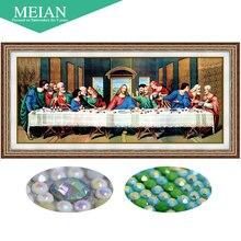Meian 3d diy الماس والتطريز ، 5d ، الماس الفسيفساء ، العشاء الأخير ، الإبرة ، والحرف ، عيد الميلاد ، ديكور