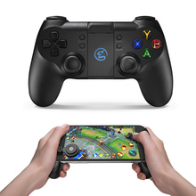 GameSir T1s + Analog Joystick Grip F1, Bluetooth Wireless-Gaming-Controller Gamepad für Android/Windows/VR/TV Box/PS3