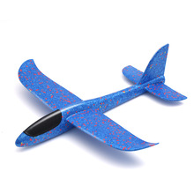 48 см ручной бросок Летающий планер самолет пена игрушка 35 см большая модель аэроплана EPP Спорт на открытом воздухе самолеты забавные игрушки для детей игры TY0321