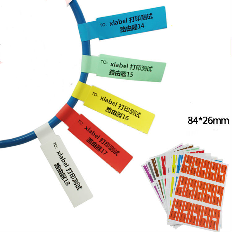 Network Cable Labels Sticker A4 Sheet 84x26mm 900 Pieces Cable Label Stickers P Shape white Color