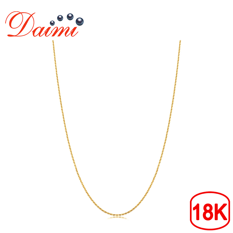 DAIMI Genuine 18K Yellow Gold Chain 18 Inches AU750 Cost Price Necklace Pendant Wendding Party Gift