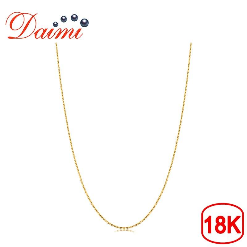 DAIMI véritable chaîne en or jaune 18 K 18 pouces AU750 prix de revient collier pendentif cadeau de fête pour les femmes