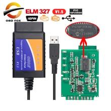 ELM327 V2.1 USB OBD2 كابل المبرمج قارئ الماسح سوبر ميني الدردار 327 V1.5 بلوتوث واي فاي لأجهزة الكمبيوتر/أندرويد/ios أداة تشخيص السيارات