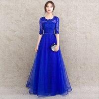 Half Sleeve Royal Blue Bridesmaid Dress Long Floor Length Plus Size