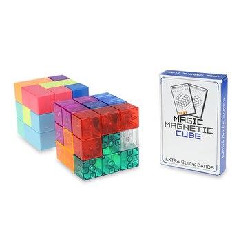 YJ Magnetic Blocks Speed Puzzle Cube DIY 3x3x3 Yongjun Brain Test Educational Learning Toys For Kid Block Magico Cubo