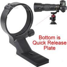 Крепление для штатива с быстроразъемной пластиной для Nikon AF-S 200-500 мм F5.6E ED VR ARCA-SWISS