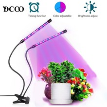 DCOO 20W LED Grow Light USB Phyto Lamp Full Spectrum For Dual Head Indoor Greenhouse Plants Hydroponics Flower Lights