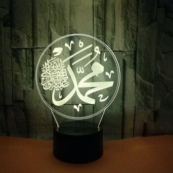 3D Islamic Lamp 7 Colors Gradient 3D Visual Night Light Lamp 1
