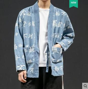 2019 primavera nueva chaqueta de mezclilla para hombre chaqueta suelta marca de marea salvaje estilo chino Hanfu jóvenes estudiantes traje negro M-3XL