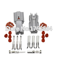 цена на 5 set DJ7041Y-2-11/21 automotive connector waterproof connector 4-pin plastic connector plug  Headlight assembly plug