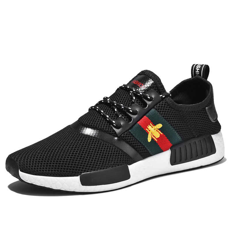 8897cd3c1252b ... Human Race Running Men Shoes pharrell williams Hu trail Cream Core  Black nerd Equality holi trainers ...