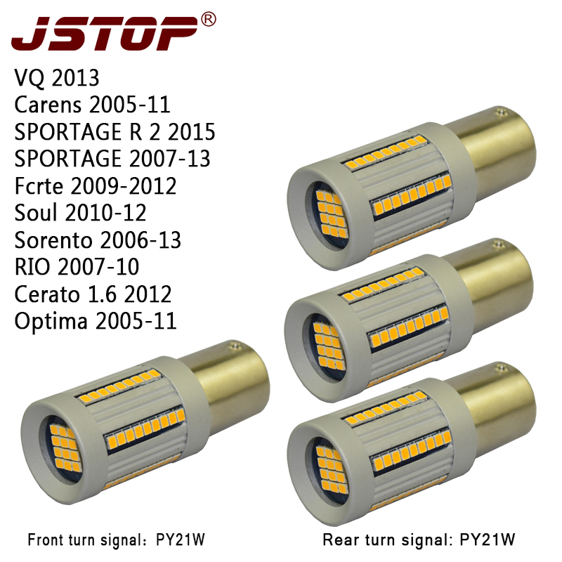 JSTOP 4PCS/set cadenza carens fcrte soul yellow 12-24V PY21W BAU15S No Hyper Flash 100% No error led car front Rear Turn Signal jstop 4pcs set i40 i45 sonata veloster no error no hyper flash car front rear turn signals 12v bau15s py21w led auto turn signal
