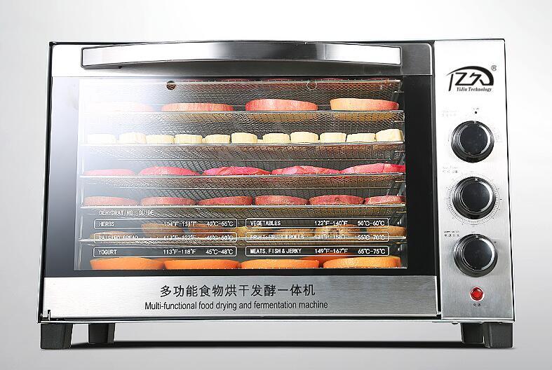 Ev Aletleri'ten Dehidratörler'de 7 katmanlı Gıda Kurutucu Paslanmaz Çelik kurutulmuş evcil hayvan yemeği deniz ürünleri Kokulu çay Kurutma Makinesi Meyve Sebze Ot Et  Kuru Makine 220 v title=