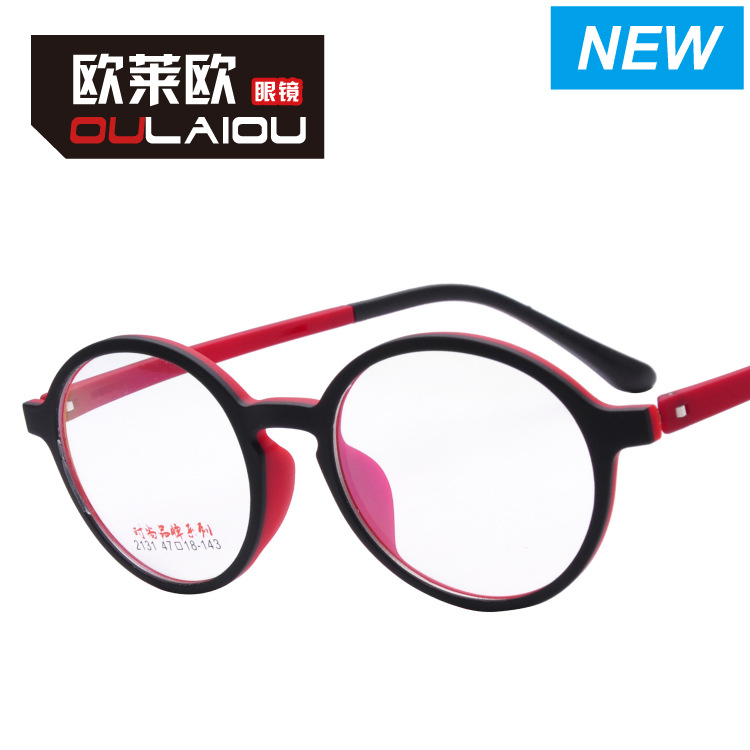 eyeglasses direct  Online Buy Wholesale direct eyeglasses from China direct ...