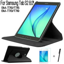 "360 Degree Rotating Stand Smart PU Leather Cover for Samsung Galaxy Tab S2 T710 T713 T715 T719 8.0"" Tablet Funda Case+Film+Pen(China)"