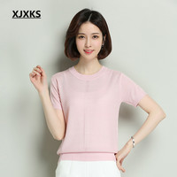XJXKS t shirt 2018 New Summer Round Neck Short Sleeve Hollow Casual Comfort High Quality Fabric T shirts for women