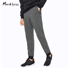 Markless 2016 New Loose Joggers Men Brand-clothing Trousers Casual Tapered Leg Push-up Harem Pants Men's Clothing