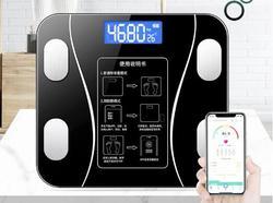 Bluetooth Elettronico Del Corpo Grasso Bilancia Utilizza Piccolo Corpo Perdita di Peso per il Peso Degli Adulti per Misurare il Grasso Corporeo Con Precisione di trasporto libero