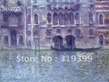 Reproducción de la pintura al óleo de la lona de lino, Palacio de Mula, Venecia, 1908 por claude mone, 100% hecho a mano, Envío Gratis rápido, calidad de museo