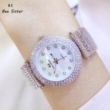 2018 BS марка модной роскоши кварца Для женщин часы Алмазный женские часы Повседневное золотые наручные часы Relogio feminino reloj mujer