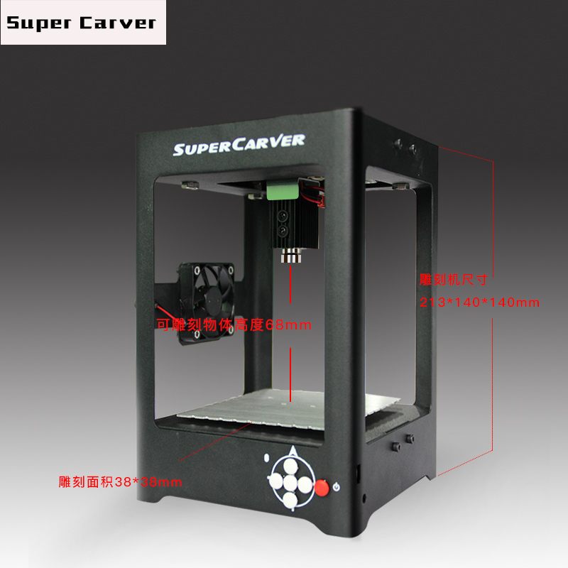 Desktop small laser engraving machine 1000MW DIY new listing of machine wood new arrival desktop laser engraving machine diy small laser cutting engraving machine 5v 1600mw 0 075mm 70 70mm hot selling