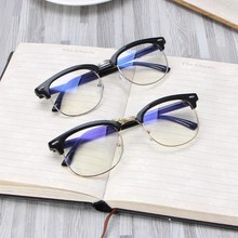 2018 Exquisite Anti-Glare Anti-UV Gaming Reading Computer cyfrowy ekran oczu okulary ochronne m-shine A29_18(China)