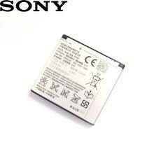 SONY 2pcs New Original EP500 1200mAh battery For Ericsson Xperia ST17I ST15I SK17I WT18I X8 U5I E15i wt18i wt19i U8 High quality sony ericsson hazel