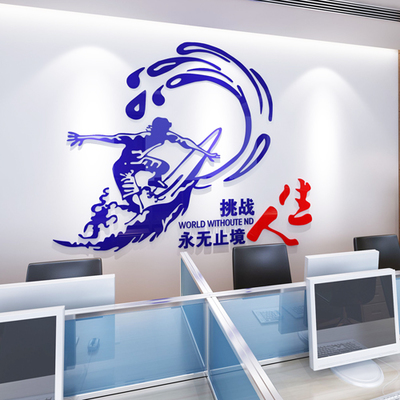 3d acrylic crystal three dimensional wall stickers challenge life office business team inspirational culture wall