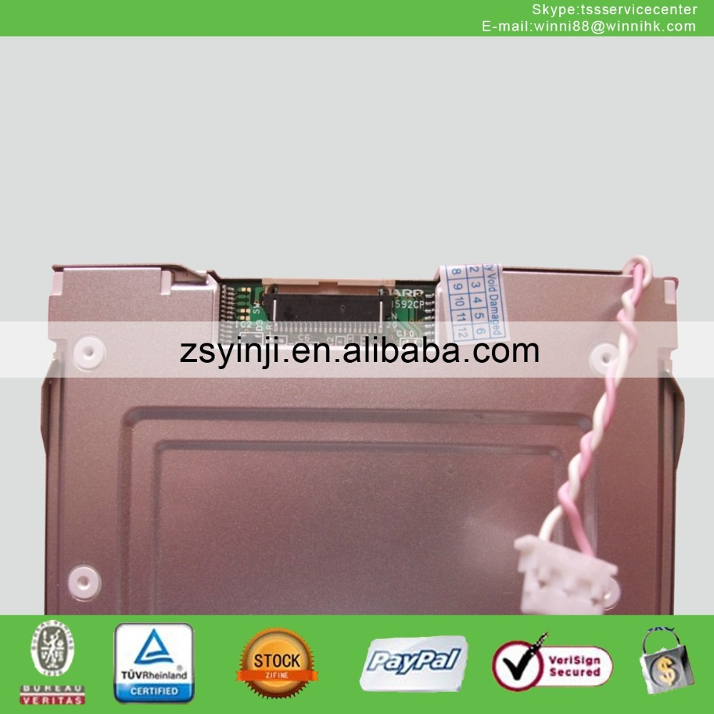 5.0 industrial lcd monitor LM5Q321R5.0 industrial lcd monitor LM5Q321R