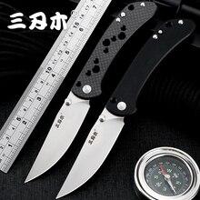 Sanrenmu 9165 12C27 лезвия из углеродного волокна G10 складной Ножи Открытый Отдых на природе Охота резки выживания утилита EDC Карманный Ножи