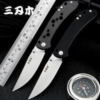 Sanrenmu 9165 lâmina de fibra carbono 12c27 g10 faca dobrável ao ar livre acampamento caça ferramenta sobrevivência corte utilitário edc bolso faca