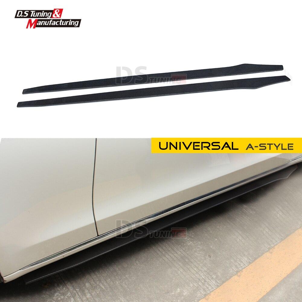 1 пара Универсальный сбоку юбка углеродного волокна для BMW F30 F15 для Mercedes w212 для Volkswagen Golf MK7 бампера для губ
