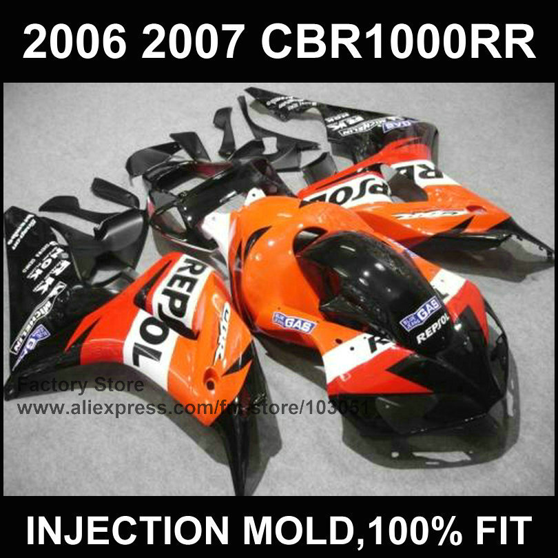 ABS Injection Motorcycle factory Fairings kits for HONDA 06 07 CBR 1000RR 2006 2007 CBR 1000 RR orange repsol fairing bodykits injection mold fairing for honda cbr1000rr cbr 1000 rr 2006 2007 cbr 1000rr 06 07 motorcycle fairings kit bodywork black paint