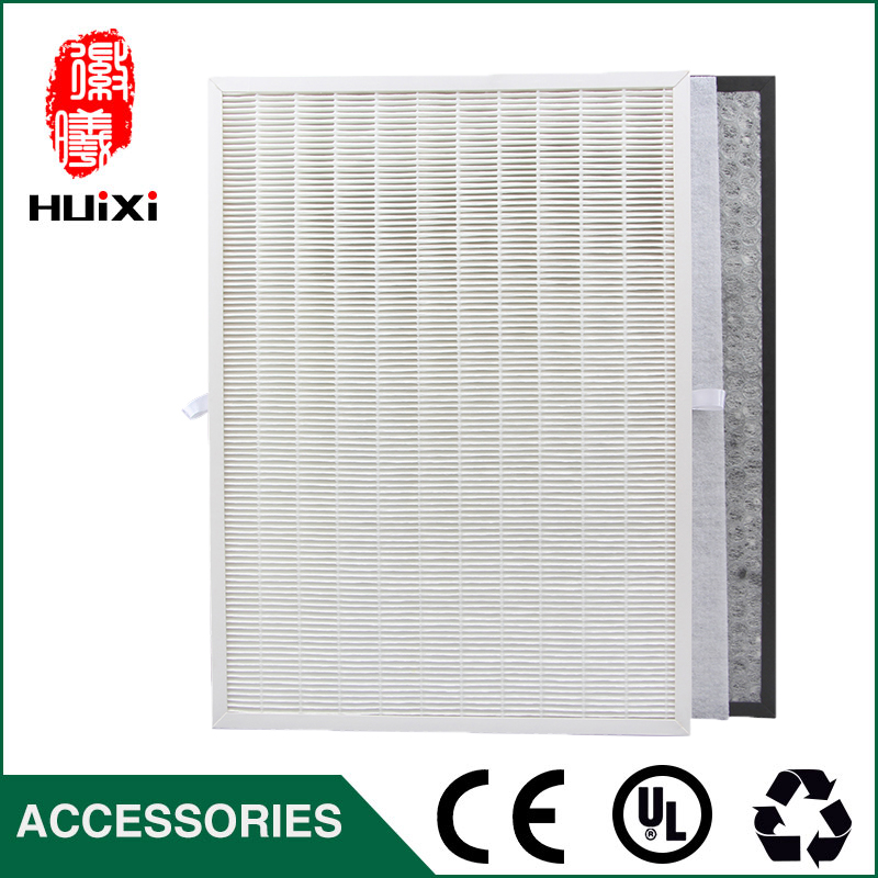 Hot sale HJZ2202 white dust hepa air filters +activated carbon filter, high efficient composite air purifier parts for KJF2105T high efficient filter kits formaldehyde filter activated carbon filter hepa filter for ac4002 ac4004 ac4012 air purifier