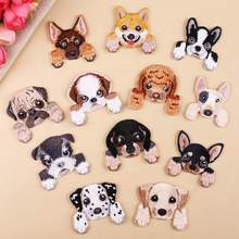 Милые собаки вышивка нетканый материал на ткани наклейки для аппликация на одежду мультфильм щенок Швейные Патч DIY аксессуары для платья