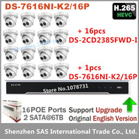 Hikvision 16CH 4K POE NVR Kit CCTV Security System 16PCS Outdoor 8MP Network Turret IP Camera POE P2P Video Surveillance System