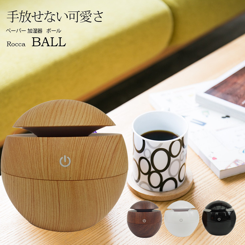 Mini Aromatherapy air humidifier Ultra-quiet Home Office Mini Creative Aromatherapy Machine gift 220v bear brand ultrasonic aromatherapy 4l ultra quiet air humidifiers for home office air purifier humidifier jsq a40a2