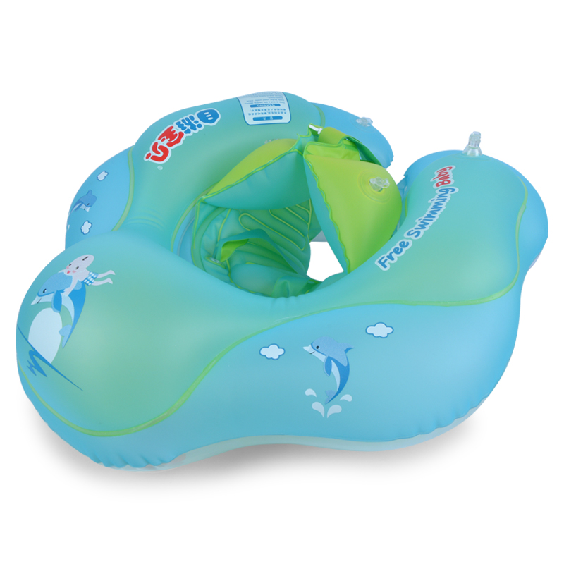 Inflatable Double Raft Floating Baby Swimming Ring 3