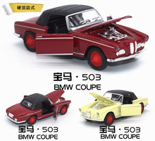 1:28 Children's toy cars, Simulation model of alloy car, Retro classic car, Pull Back car, Christmas gifts for children.