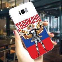 купить CSKA Moscow Goalkeeper Football Phone Case For Samsung S8 Plus Cover Note 8 9 M10/M20/M30 Galaxy S6/S7 Edge S9/S10 Plus S10e дешево