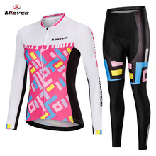 Girl Long Cycling clothing Bike jacket women 5D gel breathable pad Coat pants Set Bicycle jerseys Ropa Ciclismo Bib Pants Design blue cycling women set long sleeve women bike clothing winter ropa ciclismo cycling jerseys suit pink bicycle riding clothes