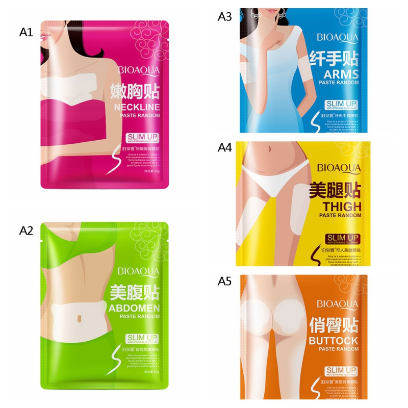Pink Chest Shoulder Paste Legs Belly Alice Buttocks Moisturizing Lotion Essence Body Hand Care Set Mask