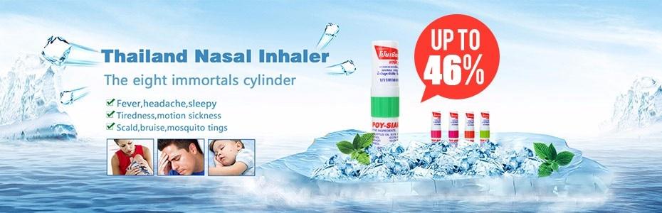 new inhaler