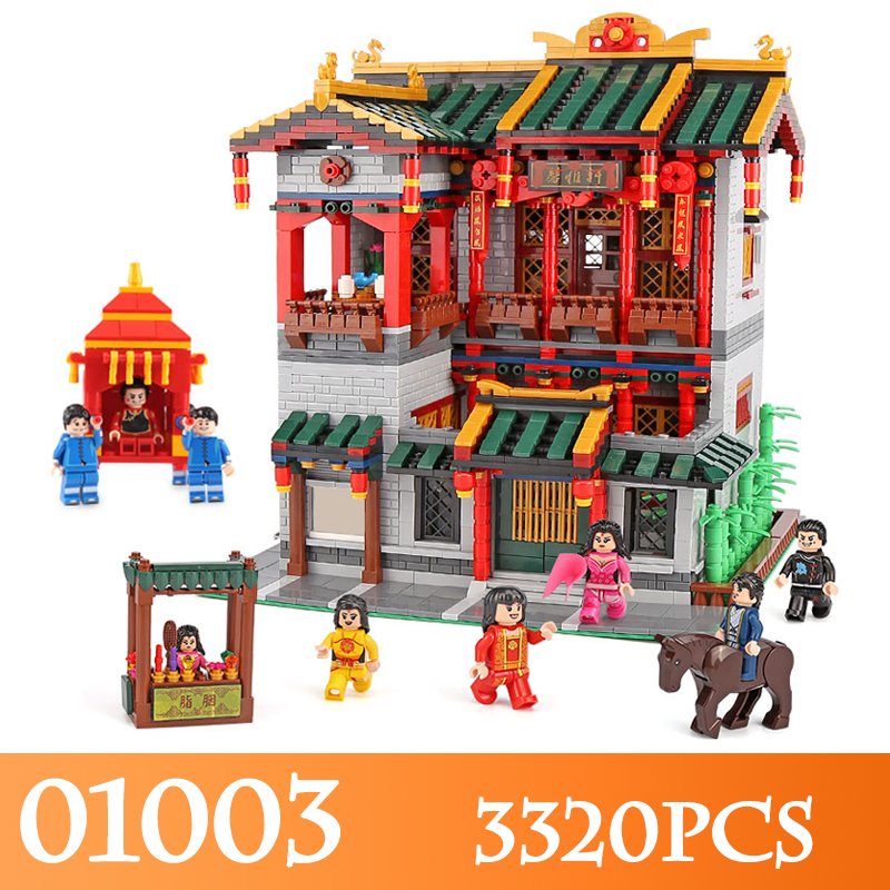The Chinese Traditional Architecture 01003 3320Pcs The Yi-hong Courtyard Model Building Kits Compatible LegoINGLYs Blocks Toys the character analysis of the chinese traditional architecture by liang sicheng handai building