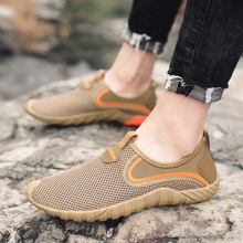 Classic explosions net shoes old step hiking sports