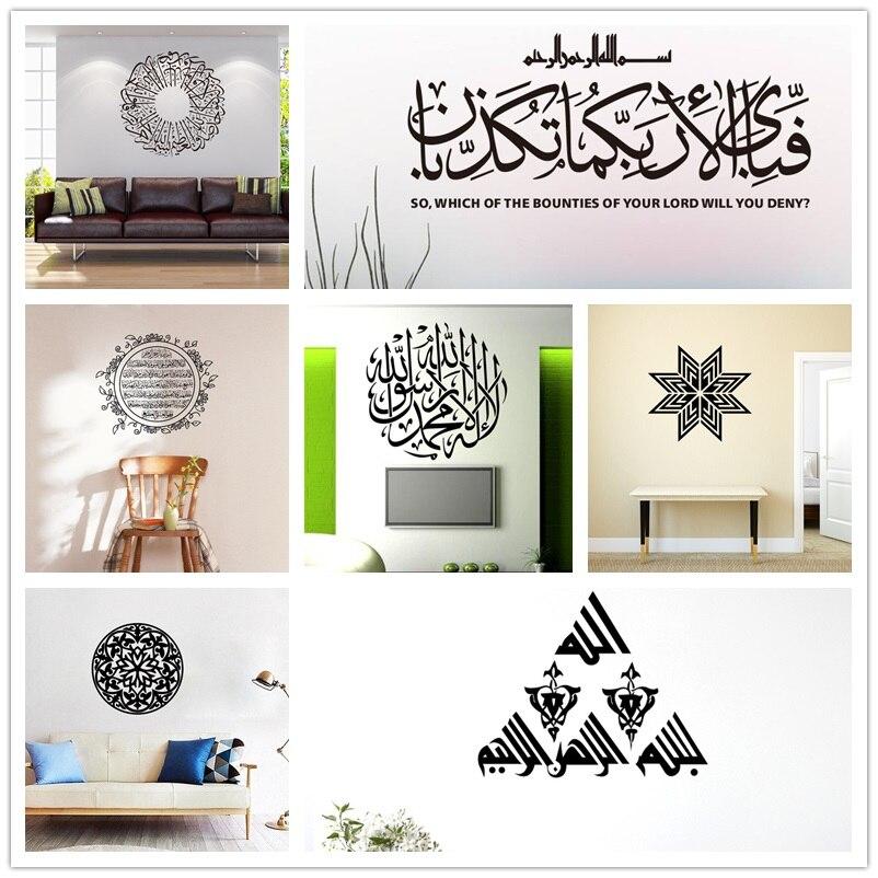 Allah Diamant Cadre islamique Cadre D/écoration murale /à suspendre Dor/é 18/x 20/cm