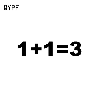 QYPF 17CM*4CM Number 1 Plus 1 Equals 3 Fun Car Styling Car Sticker Decal Black Silver Vinyl C15-3049 image