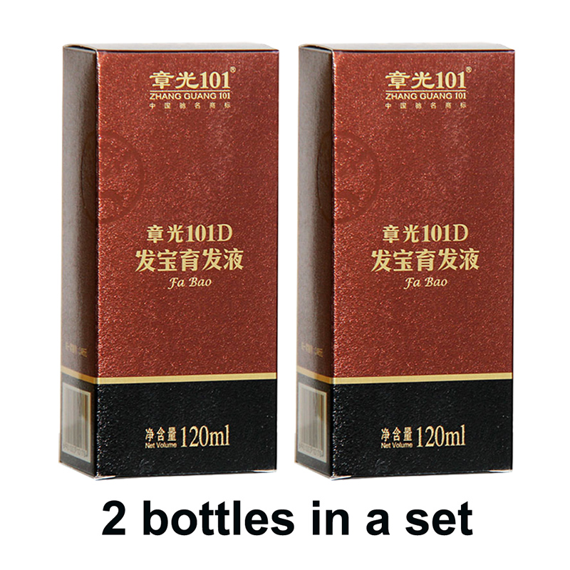 World famous Zhangguang 101D formula (nurturing <font><b>hair</b></font> tonic) 2X120ml Chinese medicine therapy anti <font><b>hair</b></font> loss <font><b>hair</b></font> care <font><b>101</b></font> <font><b>hair</b></font> image