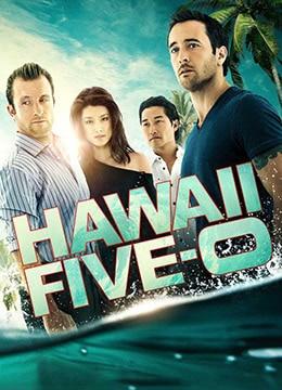 《夏威夷特勤组 第七季》2016年美国剧情,动作,犯罪电视剧在线观看